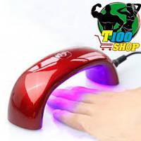 LED лампа для геля лака 9 Ватт Сушилка для ногтей