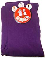 Леггинсы - лосины бесшовные фиолетовые