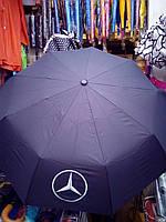 Мужской черный зонтик со значком мерседеса