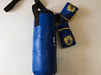 Набор для бокса детский (мешок и перчатки)