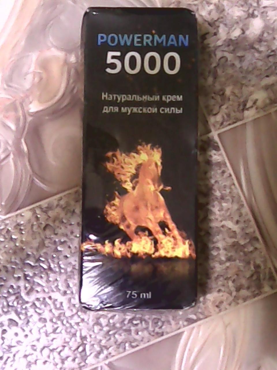 Крем для увеличения мужской гордости PowerMan 5000
