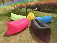 Lamzac(Ламзак) - Надувное кресло, диван, лежак
