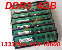 Новая Hynix/Samsung DDR3 4Gb 1333/1600 AMD 4G