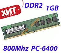 НОВАЯ DDR2 1Gb PC2-6400 800Мгц для Intel / AMD 1G