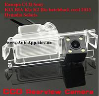 Камера заднего вида (CCD) Kia K2 Hyundai  Hatcback