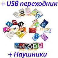 MP3 плеер с клипсой метал HelloKitty +НАУШНИКИ+USB