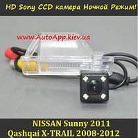 Камера заднего вида NISSAN QASHQAI, X-TRAIL (CCD)