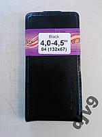 Универсальный чехол-книжка 4.0-4.5 дюйма