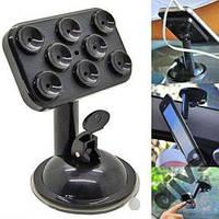 Универсальный держатель на присосках RP08 для телефонов, навигаторов и планшетов