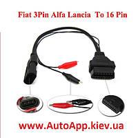 Переходник OBD 16pin FIAT 3pin Fiat Chery QQ Tigo
