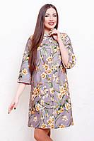 Пальто женское бежевое кашемир до 48 размера