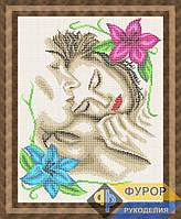 Схема для полной вышивки бисером на габардине. Арт. ЛБп3-24-2 Влюбленная пара