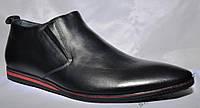 Туфли мужские демисезонные кожаные Tezoro MO11143.