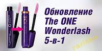 Тушь Oriflame  5-в-1 черная 30719