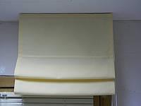 Система римской шторы