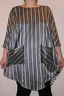 Платье - туника в морском стиле, 60 - 62 размер.