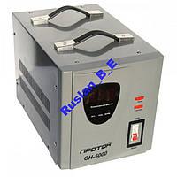 Стабилизатор напряжения Протон СН-5000