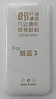 Силиконовый чехол для Meizu M3s / M3 Mini ультратонкий прозрачный