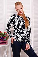 Кофта черно-белая женская 44-48 трикотаж