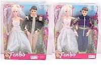 """Кукла типа Барби """"Жених и невеста"""" FB017-1"""