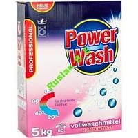 Стиральный порошок Power Wash Professional- 5 кг