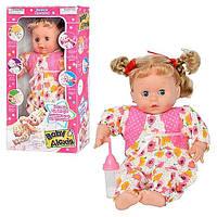 Кукла Пупс Алекс 1763 G-1 девочка, звук