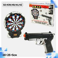 Тир XZ-H39/40/41/42 мишень, пистолет, в коробке 28*25*5см