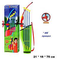 Лук и стрелы 35881B батар., лазер, в коробке 75*7, 5*21см