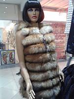 Женский длинный жилет из натурального меха Лиса