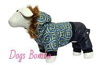 Комбинезон Dogs Bomba A-4 размер 2 (XS)