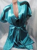 Женский тонкий атласный комплект халат 44-48 рр