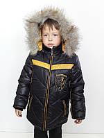 Зимняя куртка для мальчика Украина, черная