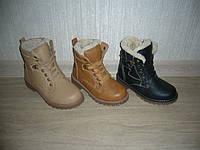 Детские зимние ботинки ТМ Lin Shi, Польша р. 31-36