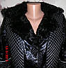 Куртка  с мехом женская
