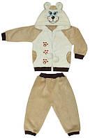 Детский махровый костюм р.68-74см