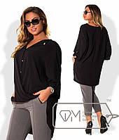Однотонная стильная асимметричная блузка. Большие размеры. Разные цвета.