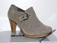 Туфли ботильоны женские осенние серые 36-41р