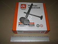 Клапан впускной ЗИЛ 130  (производство Дорожная карта ), код запчасти: 130-1007010