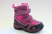 Зимние термо ботиночки для девочек ТМ B&G 26,27р.