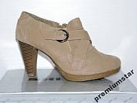 Туфли ботильоны женские осенние