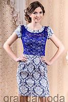Коктейльное вечернее нарядное платье 44-46р