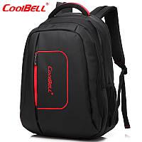 Рюкзак городской для ноутбука CoolBell - 15дюймов,  26л