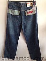 Мужские джинсы плотные пояс 85-98см бедра 92-110см