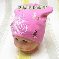 Детская весення, осенняя трикотажная шапочка р. 52 хорошо тянется ТМ Anika 3212 Розовый