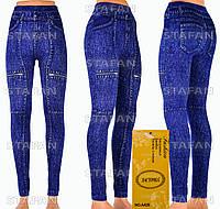 Подростковые гамаши под джинс на тонком меху A428-3-R