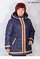 Теплая зимняя куртка из плащевки на синтепоне съемный капюшон размеры 56 58 60 62 64 66