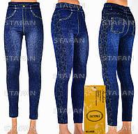 Подростковые гамаши под джинс на тонком меху A428-4-R