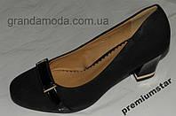 Туфли модельные женские 23,5см