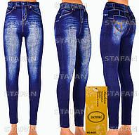 Подростковые гамаши под джинс на тонком меху A428-5-R
