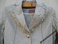Костюм нарядный тройка пиджак-юбка-блуза 42-46